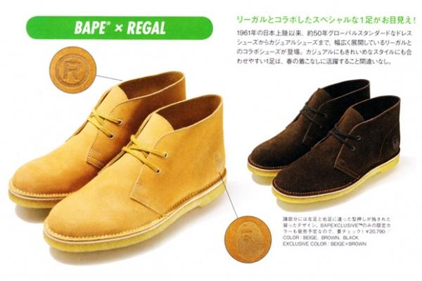 Bape x Regal Desert Boot Preview Bape x Regal Desert Boot Preview