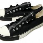 Undercover for Zozovilla Open Limited Sneaker 1 150x150 Undercover for Zozovilla Open Limited Sneaker