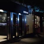 Supra Opens First U.S. Store 150x150 Supra Opens First U.S. Store
