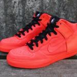 nike dunk hi ac vt total orange 1 150x150 Nike Dunk Hi AC VT 'Max Orange'