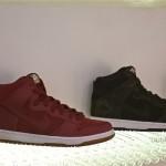 nike sb 2012 line up 02 150x150 Nike SB Fall 2012 Line Up