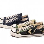 converse-stussy-deluxe-cx-pro-x-summer-2013-1