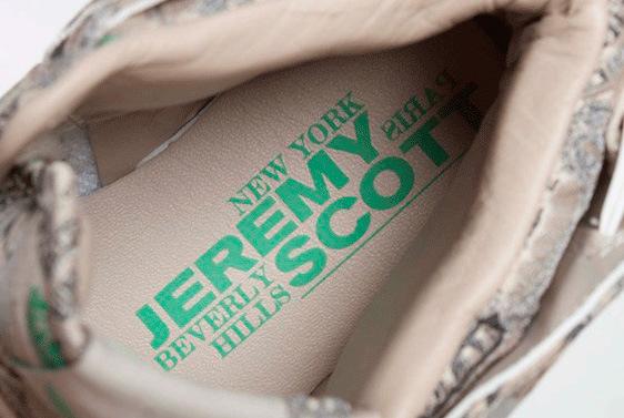 jeremy scott x adidas js wings 2 0 money 3 adidas Originals x Jeremy Scotts J.S. Wings 2.0 Money